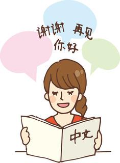 china_baito_chinese2018_1.jpg